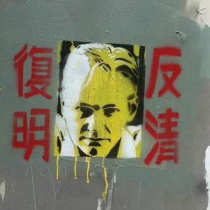 street_art:a0qbiomciaamh3n.jpg