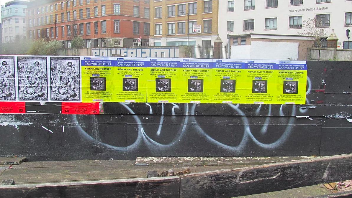 street_art:x-help-us.png